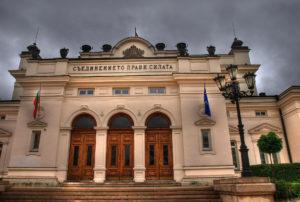 Mediazione Bulgaria